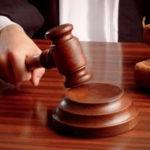 TJCE transfere comemorações do Dia da Justiça para 19 de dezembro